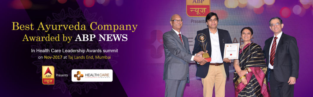 Best Ayurvedic Company | Best Ayurveda Manufacturing Company in India